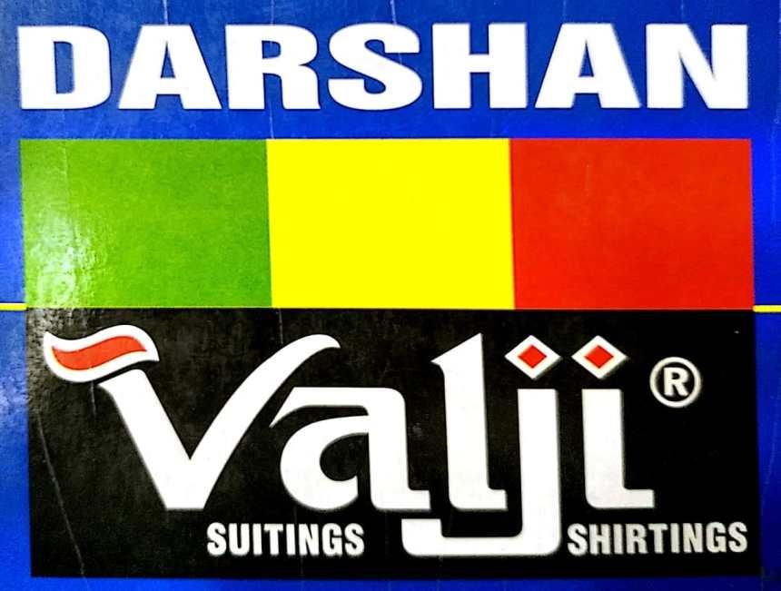 VALJI SHIRTING AND SUITING